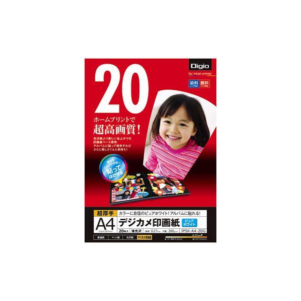 (業務用セット) インクジェット用紙 Digio デジカメ印画紙 強光沢 A4 20枚 JPSK-A4-20G【×5セット】f00