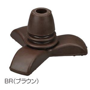 (業務用セット)RQステッキ専用3点式つえ先ゴムMサイズRQS-GM4-BR【×5セット】