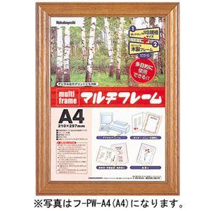 (業務用セット)マルチフレーム木製B4フ-PW-B4【×5セット】