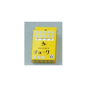 (業務用セット)ナカバヤシ ポケットチョーク 白10本入 NCC-2【×20セット】