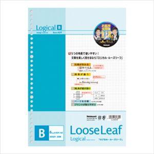 (業務用セット)ナカバヤシ スイング ロジカルルーズリーフ/A4/B罫 50枚 LL-A401B【×10セット】