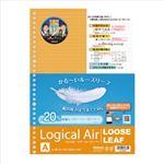 (業務用セット)ナカバヤシ A402ロジカルエアー(軽量ルーズリーフ)A4 A罫 50枚 LL-A402A【×10セット】