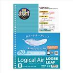 (業務用セット)ナカバヤシ A402ロジカルエアー(軽量ルーズリーフ)A4 B罫 50枚 LL-A402B【×10セット】