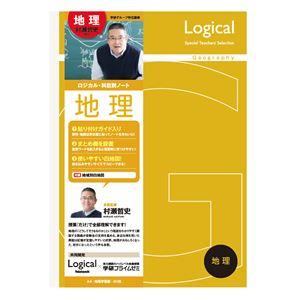 (業務用10セット)ロジカル科目別ノート 地理 A4/ロジカルB罫(6mm)/32マスx40行/40枚 NA-41-G