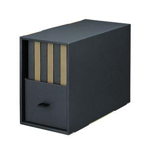 ダンボール収納 チョイスト ファイルボックス DSC-101-BK