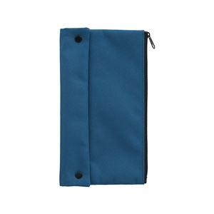 (業務用5セット) つながるカバーシリーズ ペンケース ブルー TN-PC-BL