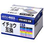 互換インクカートリッジ エプソン用 [イチョウ]6色 PP-EICITH-6P