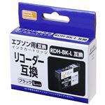 (業務用5セット) 互換インクカートリッジ エプソン用 [リコーダー]ブラック PP-EICRDH-LBKの画像