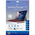 Digio2 SurfacePro用 液晶保護フィルム TBF-SFP17FLKBC