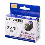 (業務用5セット) PPC 互換インクカートリッジ エプソン PP-EICKUI-LM-L ライトマゼンタ