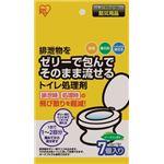 アイリスオーヤマ 防災用トイレの処理剤 (7包)TPS-7B