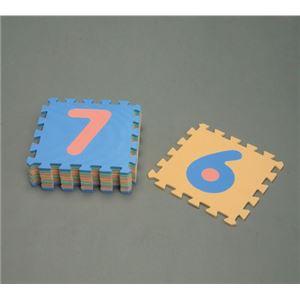 アイリスオーヤマ ジョイントマット (数字) パステルJTM-32 SUJ(数字)