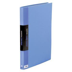 キングジムクリアファイル・カラーベースポケット溶着式B4判タテ型142CW青1冊