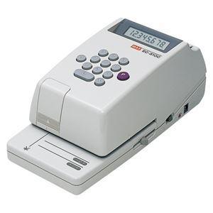 マックス 電子チェックライタ EC-310C 1台