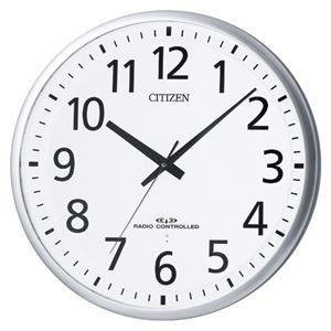 シチズン 掛時計 スペイシーM465 8MY465-019 1個 - 拡大画像