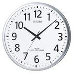 シチズン 掛時計 スペイシーM465 8MY465-019 1個