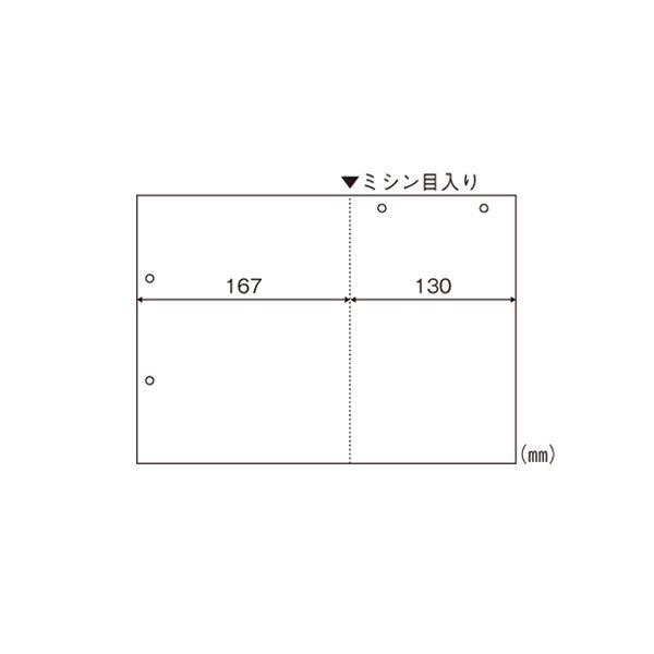 ヒサゴ マルチプリンタ帳票 A4判2面4穴(2次元シンボル納品書用) 白紙タイプ BP2113Z 1200枚f00