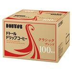 ドトールコーヒー ドリップコーヒー ドリップコーヒークラシックブレンド 100袋