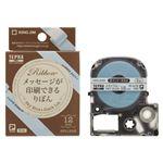 キングジム 「テプラ」PRO SRシリーズ専用テープカートリッジ りぼん 5m SFR12BK スカイブルー 黒文字 1巻5m