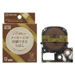 キングジム 「テプラ」PRO SRシリーズ専用テープカートリッジ りぼん 5m SFR12ZK ゴールド 黒文字 1巻5m