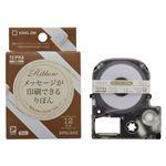 キングジム 「テプラ」PRO SRシリーズ専用テープカートリッジ りぼん 5m SFR12SZ ホワイト 金文字 1巻5m