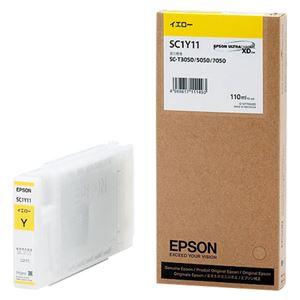 エプソン(EPSON) インクジェットカートリッ...の商品画像