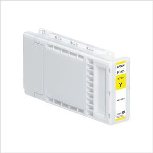 エプソン(EPSON) Sure Color 大判インクジェットプリンタ 専用インクカートリッジ SC1Y35 【インク色:イエロー 350ml】 1個 h01