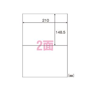 東洋印刷 ナナラベル A4判 World Price Label 100枚×5冊入 WP00201 500枚