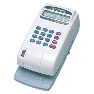 NIPPO 電子チェックライター FX-30 1台