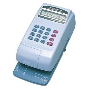 NIPPO 電子チェックライター FX-40 1台