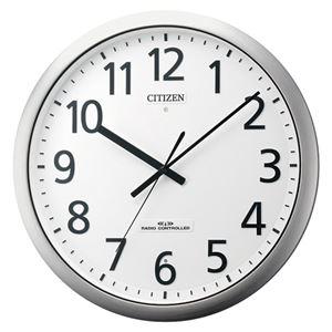 シチズン 掛時計 パルフィス484 8MY484-019 1個 - 拡大画像