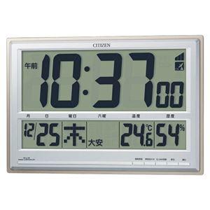 シチズン 掛・置兼用時計 パルデジットペール 8RZ111-019 1個 - 拡大画像