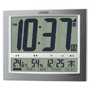 シチズン 掛・置兼用時計 パルデジットワイド140 8RZ140-019 1個 - 拡大画像