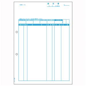 ヒサゴ コンピュータ用帳票 レーザープリンタ用・A4判 SB1160 2000枚