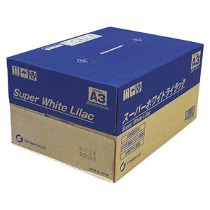 王子製紙 スーパーホワイトライラック SWLA...の関連商品1