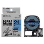 キングジム 「テプラ」PRO SRシリーズ専用テープカートリッジ 強粘着ラベル 8m SC24BW 青 黒文字 1巻8m