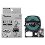 キングジム 「テプラ」PRO SRシリーズ専用テープカートリッジ マットラベル 8m SB9TS 透明 白文字 1巻8m
