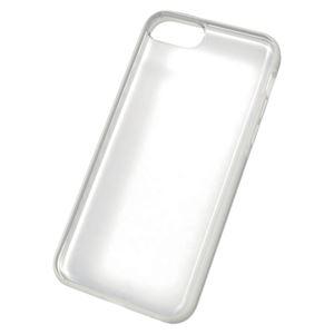 エレコム iPhone 5c用ハイブリッドケース PS-A13UBCCR クリア 1個 - 拡大画像