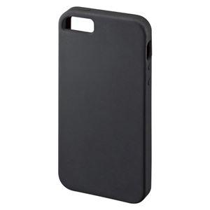 サンワサプライ シリコンケース iPhone5/5s用 PDA-IPH50BK ブラック 1個 - 拡大画像