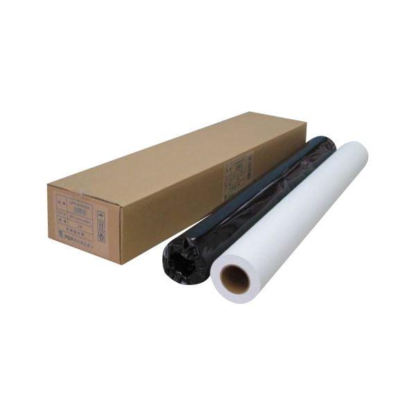 アジア原紙 大判インクジェット用紙 IJPR-8450EN 2本f00