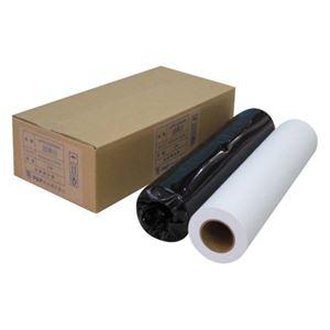 アジア原紙 大判インクジェット用紙 IJPR-8450EN 2本 h02