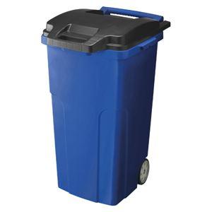リス キャスターペール90L GGYE016 ブルー 1個