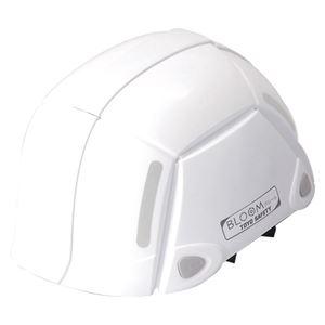 トーヨーセフティー 防災用折りたたみヘルメット NO.100ホワイト 1個 - 拡大画像