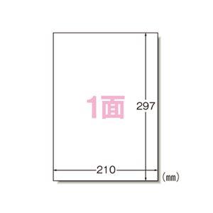 エーワン ラベルシール〈レーザープリンタ〉 マット紙(A4判) 500枚入 28641 500枚 h01