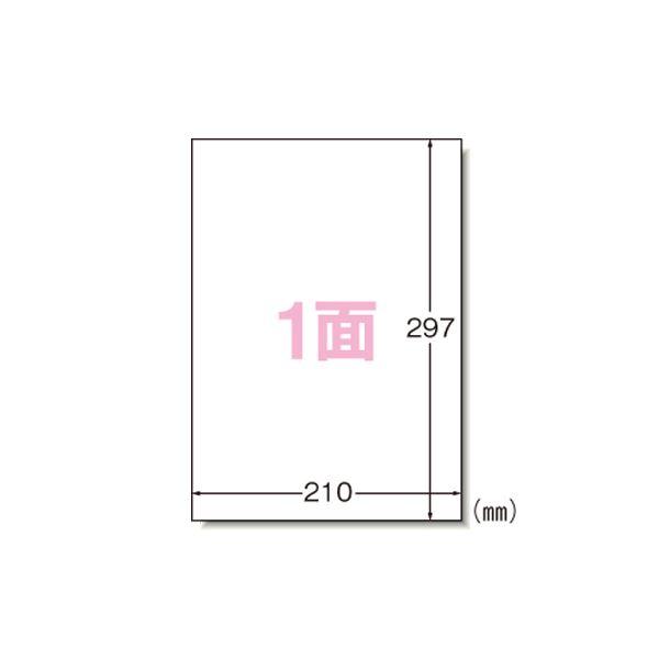 エーワン ラベルシール〈レーザープリンタ〉 マット紙(A4判) 500枚入 28641 500枚f00