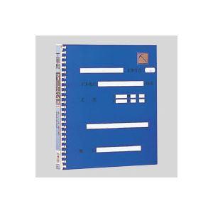 ナカバヤシ 工事用アルバム アルバム本体 FPH-71-B ブルー 1冊