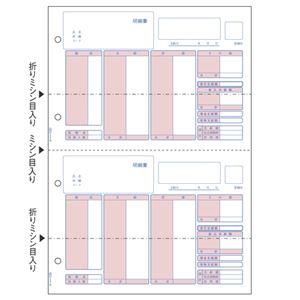 ヒサゴ コンピュータ用帳票 レーザープリンタ用・A4判 GB1150 500枚