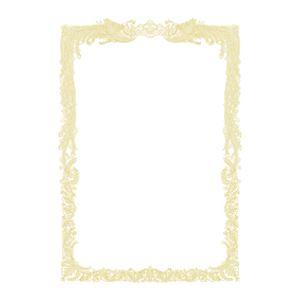 ササガワ OA賞状用紙 白上質賞状用紙・横書き 10-1181 100枚 h01
