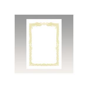 ササガワ OA賞状用紙 白上質賞状用紙・横書き 10-1181 100枚 h02