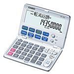 カシオ(CASIO) 電卓 12桁 BF-750-N 1台